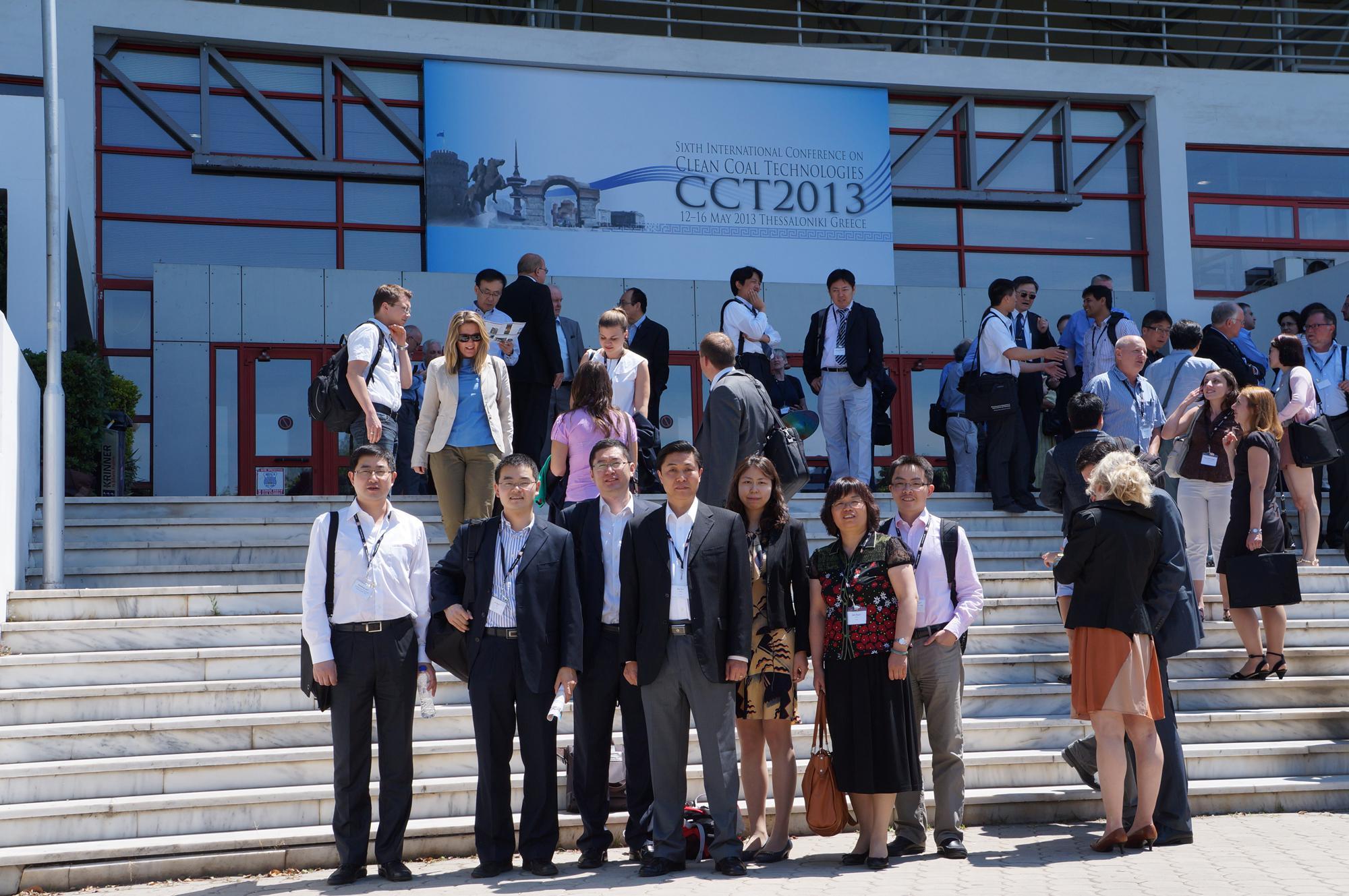 电力规划设计总院参加iea洁净煤中心第六届洁净煤技术国际会议